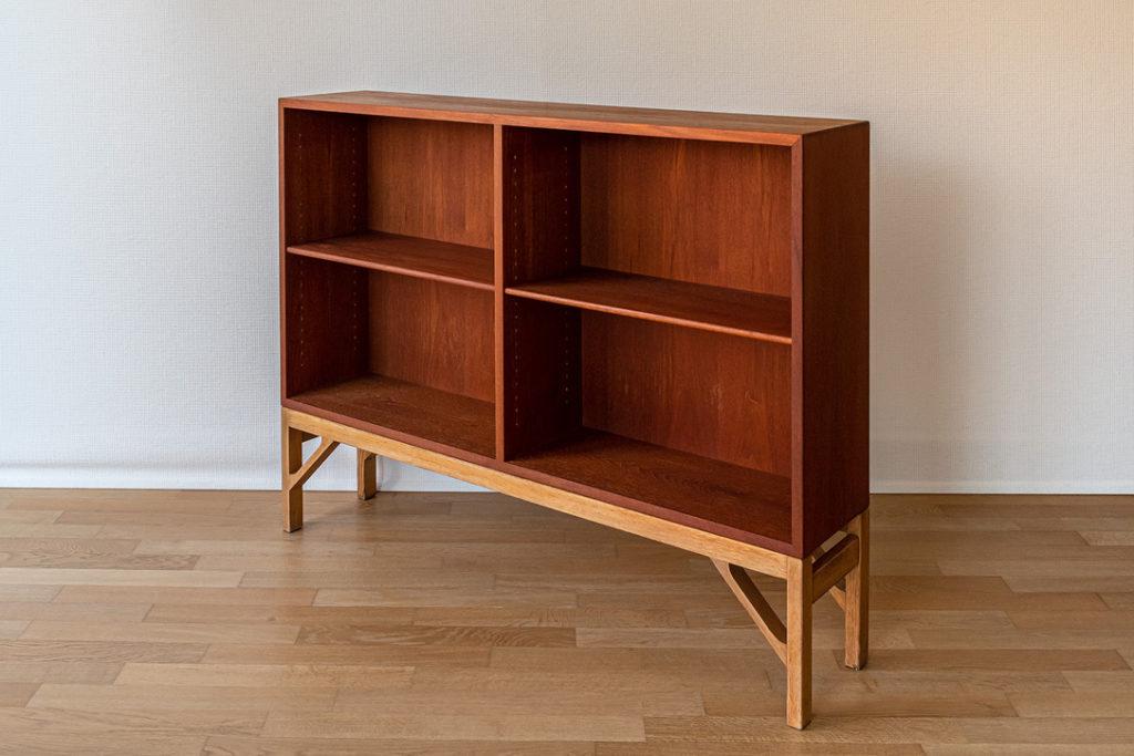 Bookcase Borge Mogensen - Code 1364